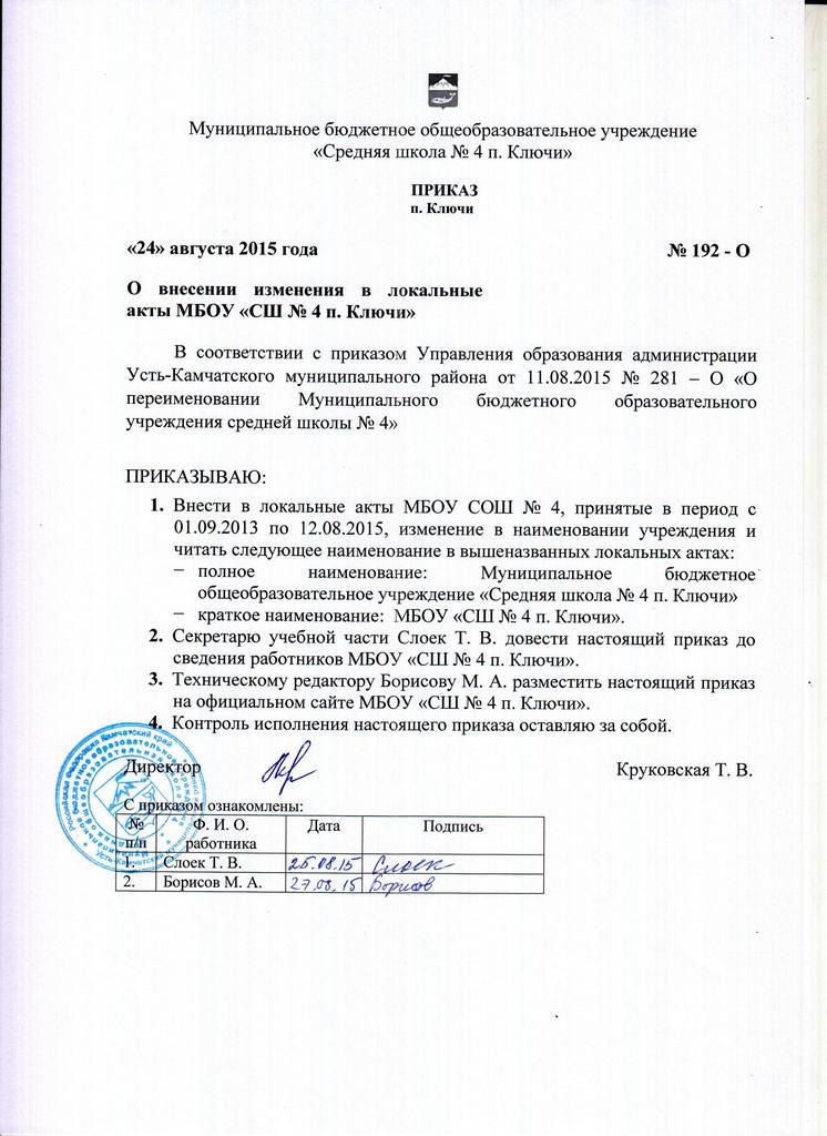 Сергиев посад поликлиника 2 запись к врачам через интернет